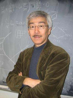 Yuji Kodama